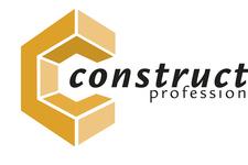 Constructioner | Produktmarke | Detail: Bildmarke und Typografie