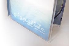 Artware® | Gigaslide® | Verpackung | Detail: Cover (Vorne) 2
