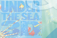 P.O.S. Forex Aufsteller | Detail Film Titel: Under the Sea 3D