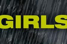 Traumbad-boys-girls | Die Auftragsprofis | Flyer DIN A5 | Typografie (Detail 2)