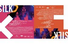 XY:BAND | Booklet Seite 9/8 gedreht (Centerfold: Remix/Live)