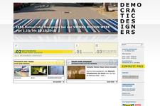 IKEA | Democratic Designers | Vienna Design Week | Wettbewerb 02